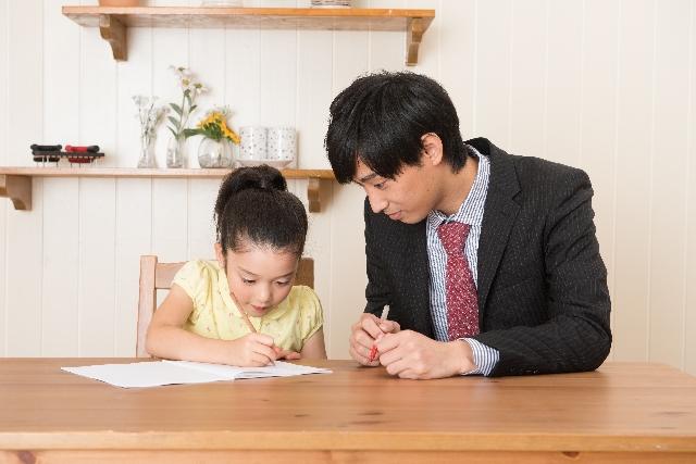 家庭 教師 バイト